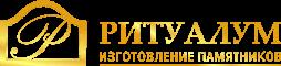 Изготовление памятников в Тимашевске